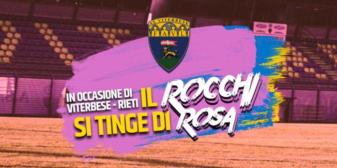 """""""Il Rocchi si tinge di rosa"""""""